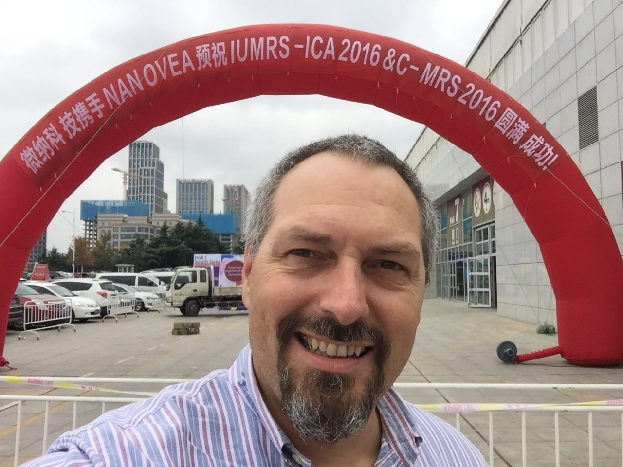 IUMRS-ICA 2016 conference in Qingdao this week
